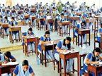 ओपन स्कूल की 10वीं- 12वीं बोर्ड परीक्षाओं के लिए आवेदन की तारीख बढ़ी, अब 4 मार्च तक आवेदन कर सकेंगे स्टूडेंट्स|करिअर,Career - Dainik Bhaskar