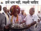 दूल्हे के पिता ने सगाई में मिल रहे 11 लाख रुपए लौटाए, 101 रुपए शगुन लेकर बोले-हमें सिर्फ बेटी चाहिए राजस्थान,Rajasthan - Dainik Bhaskar