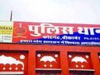 बीकानेर के कोटगेट थाने की जिम्मेदारी मनोज माचरा को सौंपी, यहां सबसे ज्यादा होता है क्राइम|बीकानेर,Bikaner - Dainik Bhaskar