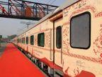 श्री राम पथ के दर्शन के लिए IRCTC अप्रैल में चलाएगी PILGRIM ट्रेन, रतलाम से चित्रकूट तक होगा सफर, उज्जैन से होकर जाएगी ट्रेन|उज्जैन,Ujjain - Dainik Bhaskar