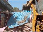 उज्जैन में 4 गुंडों का तोड़ा मकान, अवैध गतिविधयों से खड़ा किया था भवन|उज्जैन,Ujjain - Dainik Bhaskar