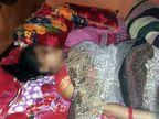 8 माह की गर्भवती थी महिला, ससुराल पक्ष पर भाई ने लगाया है दहेज हत्या का आरोप|झारखंड,Jharkhand - Dainik Bhaskar