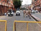 जाेधपुर में धारा 144 लागू, शादी में 200 से अधिक मेहमान नहीं हाे सकेंगे शामिल|जोधपुर,Jodhpur - Dainik Bhaskar