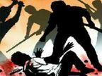 मकान में आग लगाने पर जेल गया था, जमानत पर छूटा तो उसके बेटों ने मिलकर पड़ोसी को पीटा|बिलासपुर,Bilaspur - Dainik Bhaskar