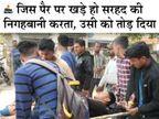 आरा में आर्मी बहाली से एक दिन पहले कोरोना सर्टिफिकेट लेने गया था छात्र, गार्ड की लाठी से टूटा पैर|भोजपुर,Bhojpur - Dainik Bhaskar