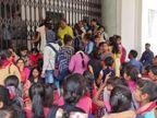 JLNMCH में 'फीस' नहीं देने वाले छात्रों की काउंसिलिंग की फाइल फेंक दी, ओरिजिनल डॉक्यूमेंट भी फटे|भागलपुर,Bhagalpur - Dainik Bhaskar