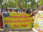 CM आवास का किया घेराव, केरल की तर्ज पर 400 रुपए प्रतिदिन मानदेय लागू करने की मांग|रांची,Ranchi - Dainik Bhaskar