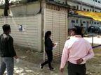 पहले दिन आर्किटेक्चर की परीक्षा, सोशल डिस्टेंसिंग और नए मास्क के साथ स्टूडेंट्स को मिली एंट्री|रांची,Ranchi - Dainik Bhaskar
