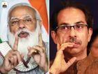 सामना के जरिए शिवसेना का भाजपा पर आरोप, कहा- राज्यपाल को कढ़ी पत्ते की तरह इस्तेमाल कर रहा केंद्र|महाराष्ट्र,Maharashtra - Dainik Bhaskar