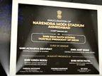 अमित शाह के संसदीय क्षेत्र में मौजूद सरदार पटेल स्टेडियम आज से नरेंद्र मोदी स्टेडियम हुआ, उद्घाटन राष्ट्रपति ने किया|क्रिकेट,Cricket - Dainik Bhaskar