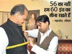 कोई नया टैक्स नहीं, 50 हजार युवाओं को सरकारी नौकरी का ऐलान; 50 लाख तक के फ्लैट पर स्टांप ड्यूटी 6 से घटाकर 4%|राजस्थान,Rajasthan - Dainik Bhaskar