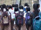 1200 अंग्रेजी माध्यम के खुलेंगे नए स्कूल, 60 लाख विद्यार्थियों को निशुल्क यूनिफॉर्म|जयपुर,Jaipur - Dainik Bhaskar