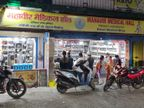 स्कूटी में चाबी लगी छोड़ मेडिकल स्टोर गए, डिक्की में रखे रुपए लेकर कोई हो गया फरार|बिहार,Bihar - Dainik Bhaskar