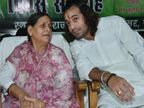 लालू के लिए राबड़ी पहले से दिल्ली में हैं, तेजप्रताप को भी पापा ने बुला लिया है अपने पास बिहार,Bihar - Dainik Bhaskar