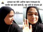 'ऐ प्यारी नदी, मुझे अपने में समा लो, मैं बस बहते रहना चाहती हूं...' यह कहकर अहमदाबाद की साबरमती में कूद गई महिला|गुजरात,Gujarat - Dainik Bhaskar