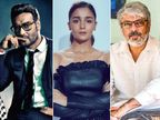 22 साल बाद संजय लीला भंसाली के साथ काम करेंगे अजय देवगन,'गंगूबाई काठियावाड़ी' में निभाएंगे आलिया के मेंटर की भूमिका|बॉलीवुड,Bollywood - Dainik Bhaskar
