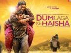 फिल्म को नेशनल अवॉर्ड मिलने पर डायरेक्टर और प्रोड्यूसर को नहीं हो रहा था यकीन, दोनों एक-दूसरे से पूछ रहे थे क्या सच में मिला है! बॉलीवुड,Bollywood - Dainik Bhaskar