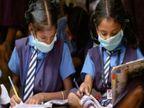 क्लास में बच्चों के नेचर से परेशान टीचर, मानसिक तनाव दूर करने के लिए होगा प्रयोग बिहार,Bihar - Dainik Bhaskar