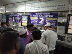 अब मोबाइल ऐप से फिर शुरू हुई जनरल टिकट की बुकिंग, काउंटर पर लंबी कतार से मिलेगी मुक्ति बिजनेस,Business - Money Bhaskar