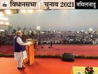 भाजपा यहां सहयोगी पार्टी; लेकिन रैली में भीड़ भाजपा शासित राज्यों जैसी, अमित शाह भाषण की शुरुआत तमिल न बोल पाने की माफी के साथ करते हैं|ओरिजिनल,DB Original - Dainik Bhaskar