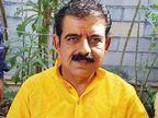 BJP ने की जिला चुनाव प्रभारियों की घोषणा, इंदौर शहर सांसद शंकर लालवानी और ग्रामीण राधेश्याम यादव के जिम्मे|इंदौर,Indore - Dainik Bhaskar