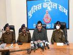 पांच शातिर लुटेरों को पुलिस ने दबोचा, सब्जी व्यापारी से लूट का भी खुलासा|जबलपुर,Jabalpur - Dainik Bhaskar