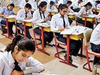 स्कूल प्रबंधन जबरन फीस नहीं ले सकते; 6 समान किस्तों में 5 मार्च से 5 अगस्त 2021 तक जमा करने का विकल्प भी|मध्य प्रदेश,Madhya Pradesh - Dainik Bhaskar