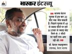 भाजपा केरल में 10 से 20 सीटें जीतकर हंग असेंबली चाह रही है, ताकि दोबारा चुनाव हो और सरकार बना सके|ओरिजिनल,DB Original - Dainik Bhaskar