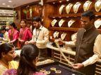 सोने की कीमतें 679 रुपए गिरकर 44,760 रुपए प्रति 10 ग्राम तक पहुंची; चांदी में 1847 रुपए की जबरदस्त गिरावट|बिजनेस,Business - Money Bhaskar