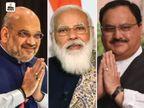 PM मोदी बंगाल में 20 और असम में 6 रैलियां करेंगे, अमित शाह-नड्डा की 50-50 सभाएं|देश,National - Dainik Bhaskar