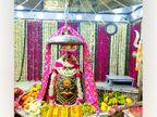 महाकाल मंदिर में फाल्गुन कृष्ण पक्ष की पंचमी तीन मार्च से मनेगा उत्सव, 11 को महाशिवरात्रि|उज्जैन,Ujjain - Dainik Bhaskar