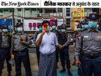 लोकतंत्र समर्थकों को दबाने के लिए ड्रोन और स्पायवेयर का इस्तेमाल; 30 दिन में 25 प्रदर्शनकारी मारे गए|विदेश,International - Dainik Bhaskar