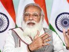 PM मोदी ने सम्मेलन की शुरुआत की, 3 दिन चलने वाले कार्यक्रम में 50 देशों के लोग हिस्सा ले रहे; निवेश पर जोर|देश,National - Dainik Bhaskar