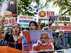 सुरक्षाबलों की गोलीबारी में 33 लोगों की मौत, दिल्ली में लोगों ने प्रदर्शन कर मोदी से मदद मांगी|विदेश,International - Dainik Bhaskar