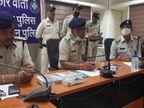 बरात लेकर इंदौर गया था पूरा परिवार, पड़ोस में किराए पर रहने वाले ने दो साथियों के साथ मिलकर की थी चोरी|उज्जैन,Ujjain - Dainik Bhaskar
