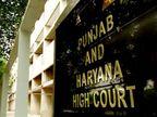 हाईकोर्ट ने कहा -प्रशासन बताए चंडीगढ़ में विजिलेंस ऑफिस क्या काम कर रहा है|चंडीगढ़,Chandigarh - Dainik Bhaskar