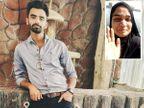 आलीशान मकान, 4 दुकानें होने पर भी आरिफ दहेज मांगता रहा, आयशा के पिता ने घर बनाने के लिए जोड़े पैसे भी दे दिए थे|गुजरात,Gujarat - Dainik Bhaskar