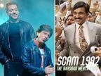शाहरुख की 'पठान' के क्लाइमैक्स से शुरू होगी सलमान की 'टाइगर 3' की कहानी, 'स्कैम 1992' के सीक्वल का हुआ ऐलान बॉलीवुड,Bollywood - Dainik Bhaskar