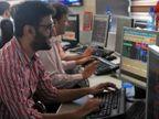 ग्रे मार्केट में इजी ट्रिप का शेयर 90% ज्यादा पर ट्रेड कर रहा, हेरांबा इंडस्ट्रीज की कल बंपर लिस्टिंग की उम्मीद|बिजनेस,Business - Dainik Bhaskar