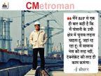 केंद्रीय मंत्री ने पहले कहा- श्रीधरन CM कैंडिडेट होंगे; बाद में बोले- मीडिया रिपोर्ट्स के हवाले से बयान दिया था|देश,National - Dainik Bhaskar