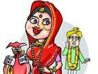 बेटे को विदेश भेजने के लिए किसान ने आधे दाम पर कंबाइन बेच बहू को कनाडा भेजा, वहां पहुंच बहू ने पति को बुलाने के बजाय रचाई दूसरी शादी|जालंधर,Jalandhar - Dainik Bhaskar