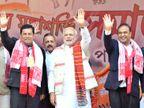 BJP ने असम में 70 कैंडिडेट्स की लिस्ट जारी की, तमिलनाडु में AIADMK गठबंधन के साथ 20 सीटों पर लड़ने का किया ऐलान|देश,National - Dainik Bhaskar