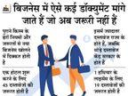 6 हजार से ज्यादा कंप्लायंस को हटा सकती है सरकार, अनगिनत फॉर्म भरने से मिलेगा छुटकारा बिजनेस,Business - Money Bhaskar