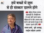 जब तक महिलाओं के प्रति समाज की मानसिकता नहीं बदलती, तब तक महिला दिवस महज खानापूर्ति|राजस्थान,Rajasthan - Dainik Bhaskar