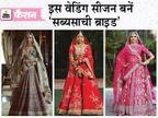 सब्यसाची के इन लहंगों में दिखेंगी दीपिका- प्रियंका की तरह खूबसूरत, ट्राई करके देखें|फैशन,Fashion - Dainik Bhaskar