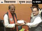 दिनेश त्रिवेदी BJP में शामिल हुए, एक महिला विधायक ने भी संकेत दिए; टिकट कटने से नाराज नेता ने TMC छोड़ी|देश,National - Dainik Bhaskar
