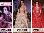 सब्यसाची-मनीष मल्होत्रा के लहंगों और फर्स्ट कॉपी में फर्क करना है मुश्किल, आधे से भी कम हैं इन मार्केट के दाम|फैशन,Fashion - Dainik Bhaskar