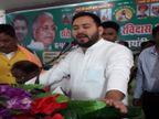 तेजस्वी बोले- पिताजी का क्रिएटिनी काफी बढ़ा हुआ, किडनी 25 फीसदी ही काम कर रही है|बिहार,Bihar - Dainik Bhaskar