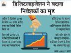 कंप्यूटर सॉफ्टवेयर-हार्डवेयर सेक्टर में चार गुना बढ़ा FDI, अप्रैल-दिसंबर 2020 में 1.78 लाख करोड़ रु. का विदेशी निवेश आया|बिजनेस,Business - Money Bhaskar