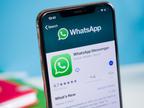 इन पुराने एंड्रॉयड और आईओएस वर्जन में बंद हो सकता है वॉट्सऐप, देखें आपका फोन लिस्ट में तो नहीं|टेक & ऑटो,Tech & Auto - Dainik Bhaskar